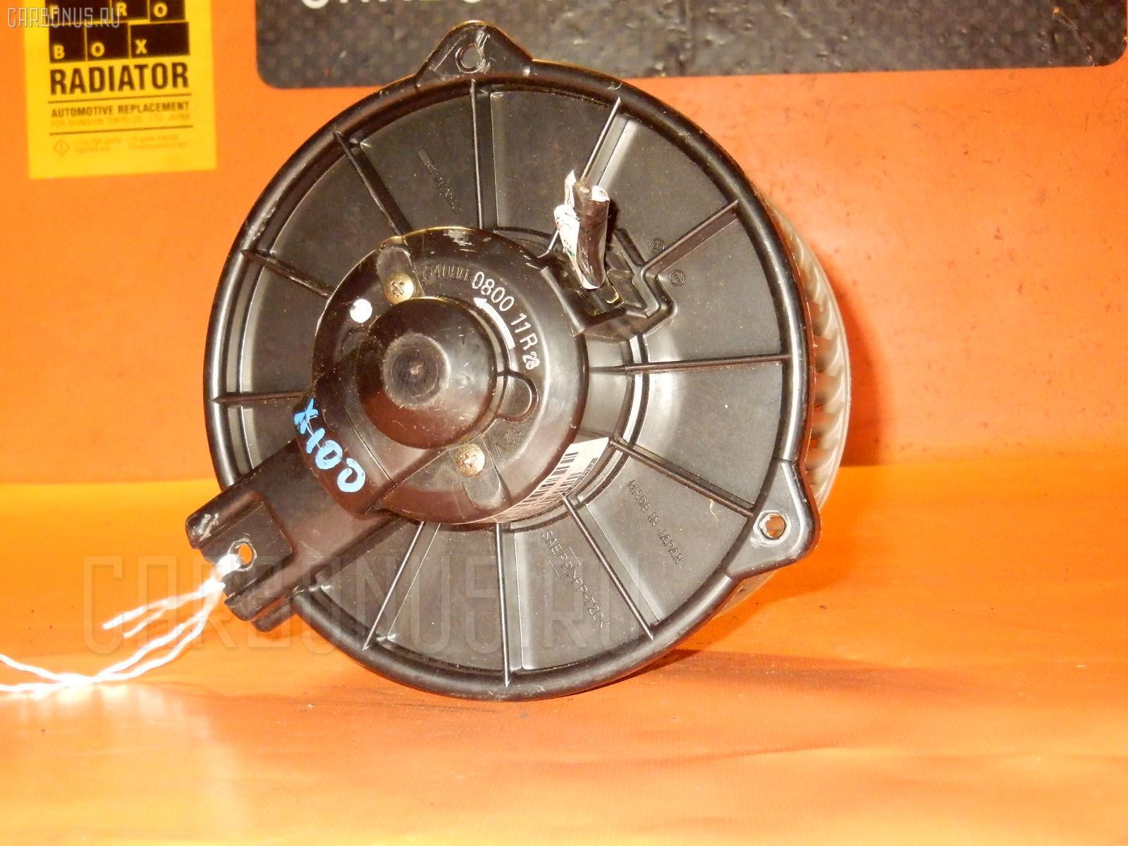 Мотор печки Toyota Chaser JZX100 Фото 1