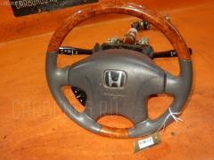Рулевая колонка Honda Inspire UA4 Фото 3