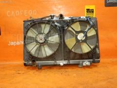 Радиатор ДВС HONDA INSPIRE UA4 J25A Фото 2