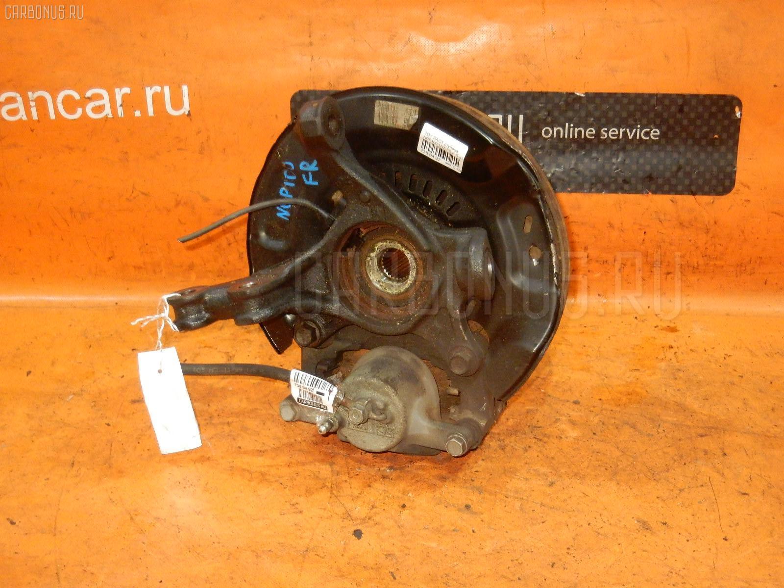 Ступица Toyota Ractis NCP100 1NZ-FE Фото 1
