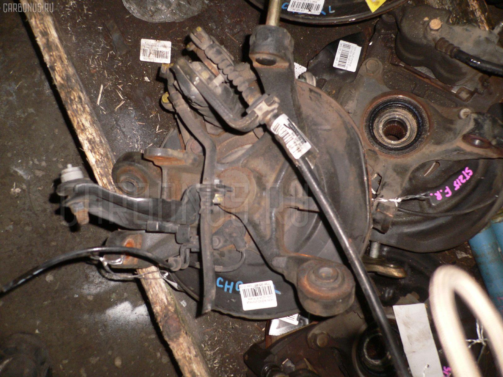 Ступица Honda Accord wagon CH9 H23A Фото 1