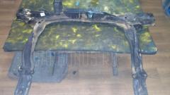 Балка под ДВС Honda Accord wagon CF6 F23A Фото 1