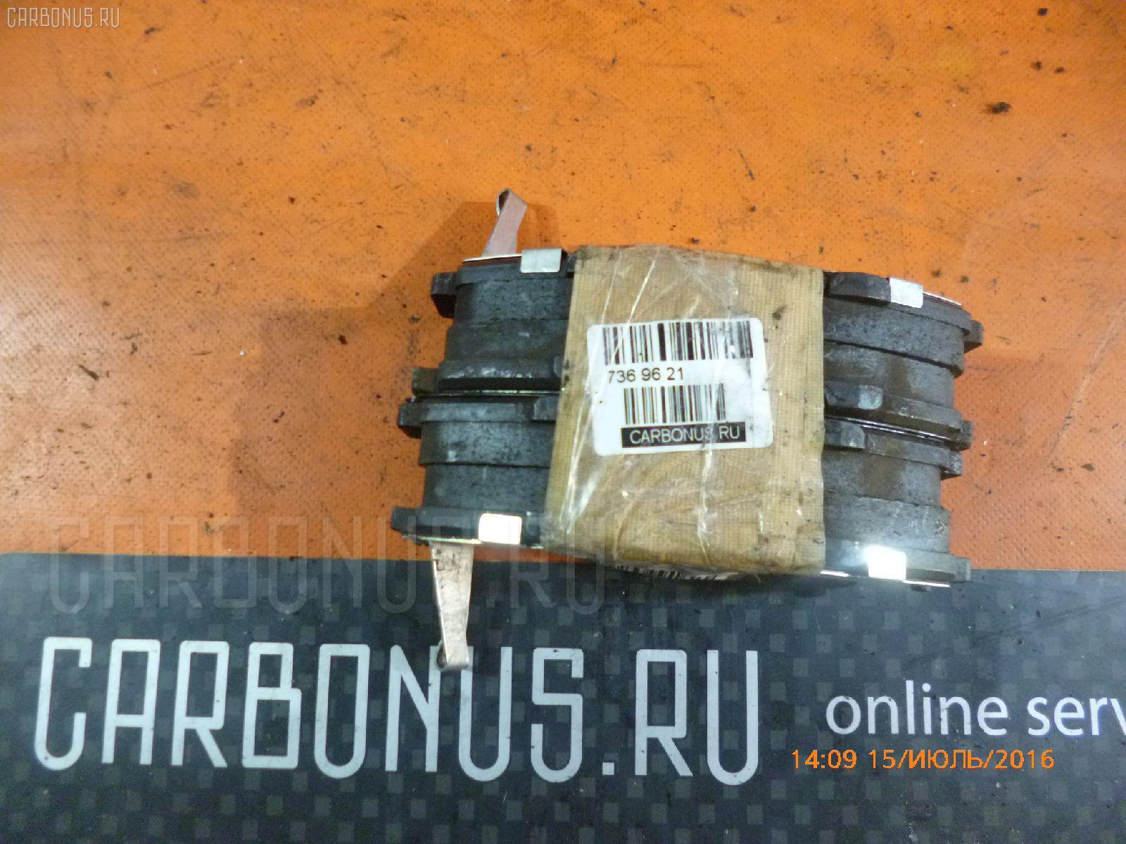 Тормозные колодки HONDA S-MX RH2 B20B. Фото 3