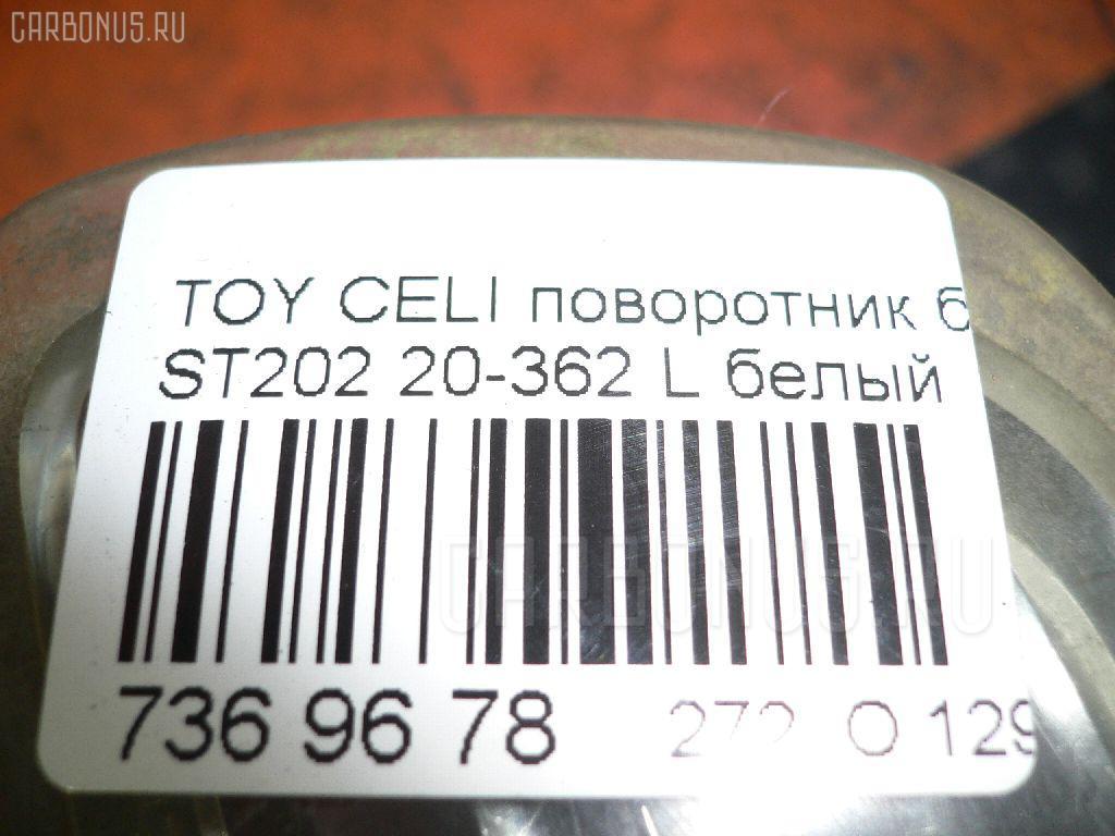 Поворотник бамперный TOYOTA CELICA ST202 Фото 3