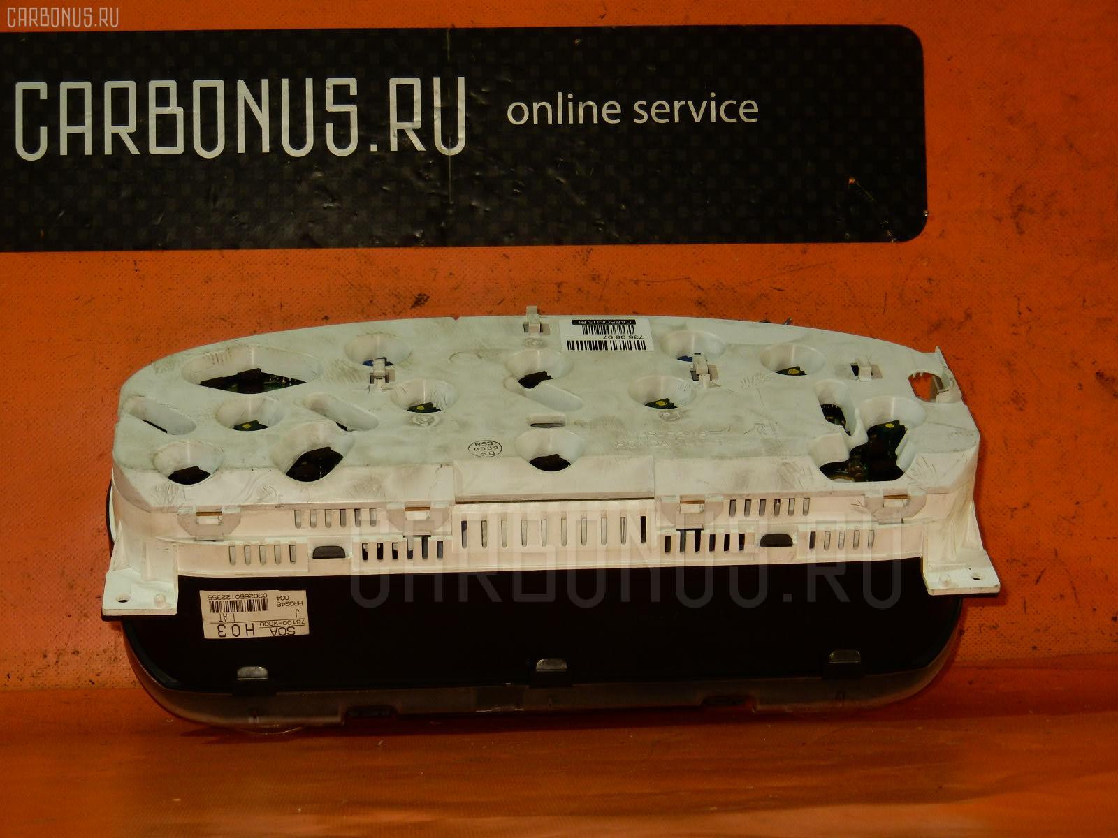 Спидометр HONDA TORNEO CF5 F20B. Фото 4
