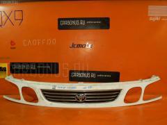 Решетка радиатора Toyota Estima emina TCR20G Фото 2