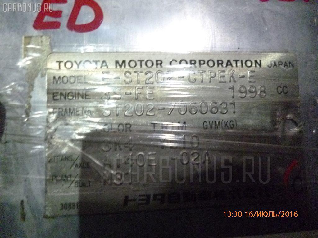 Двигатель TOYOTA CARINA ED ST202 3S-FE Фото 5