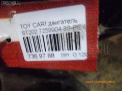 Двигатель Toyota Carina ed ST202 3S-FE Фото 16