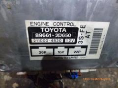 Двигатель TOYOTA CARINA ED ST202 3S-FE Фото 6
