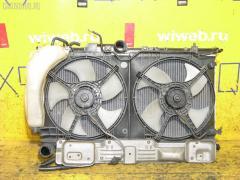 Радиатор ДВС Subaru Legacy wagon BH5 EJ206-TT Фото 1