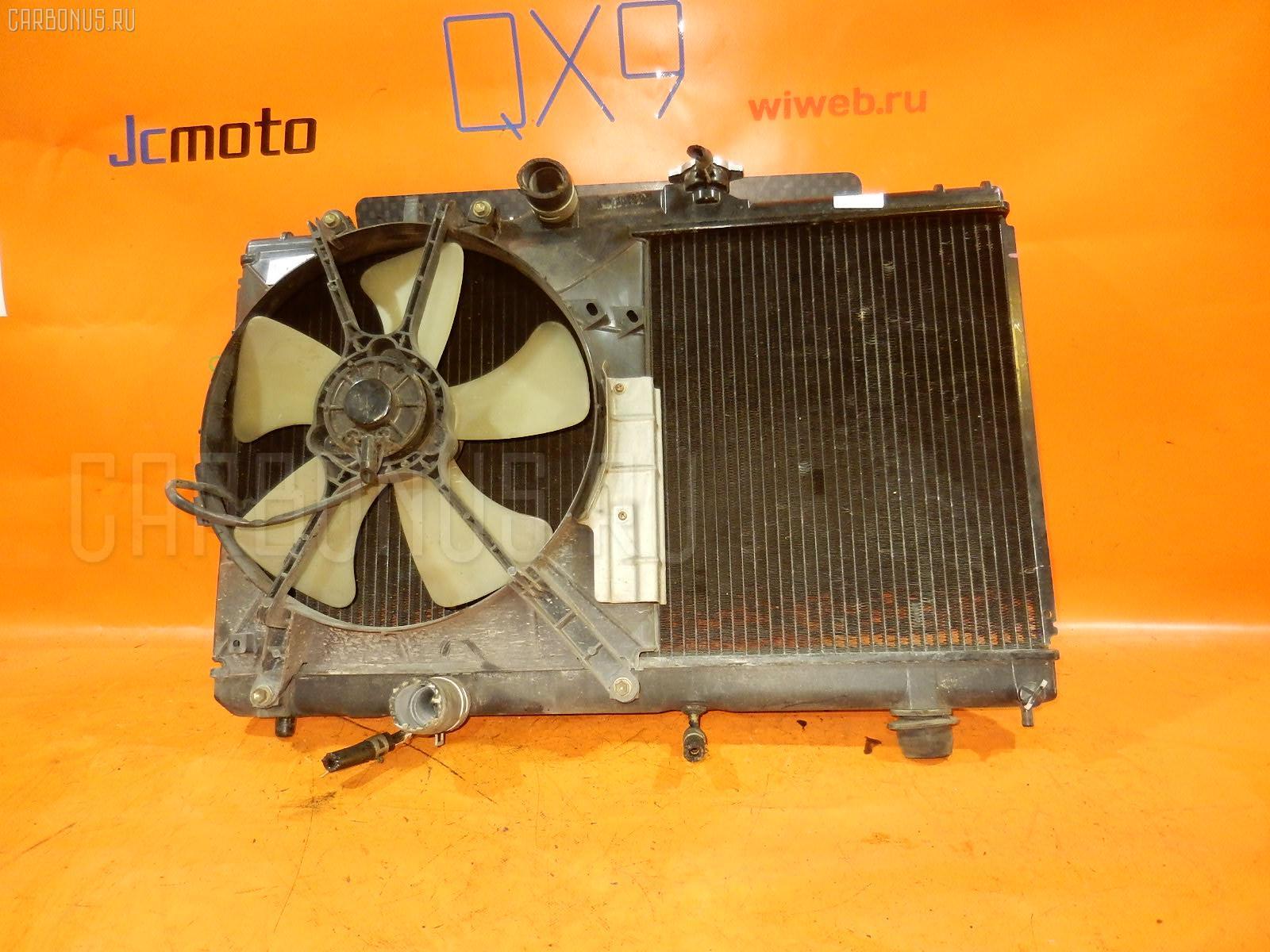 Радиатор ДВС TOYOTA COROLLA LEVIN AE111 4A-FE. Фото 5