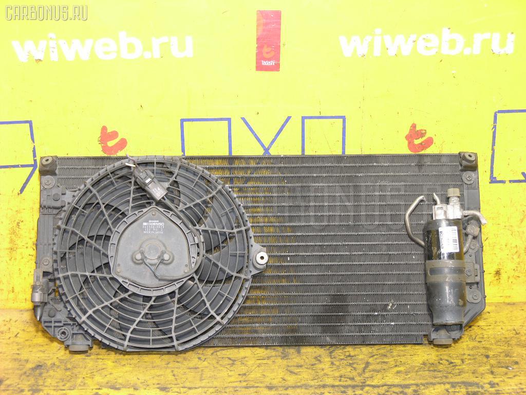 Радиатор кондиционера TOYOTA COROLLA LEVIN AE111 4A-FE Фото 2