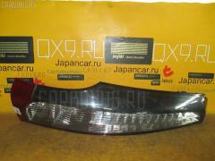 Стоп Mitsubishi Grandis NA4W Фото 1