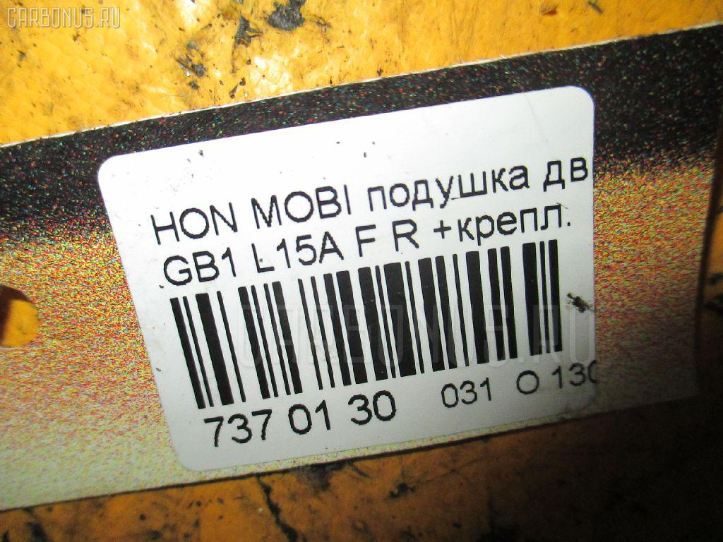 Подушка двигателя HONDA MOBILIO GB1 L15A Фото 3