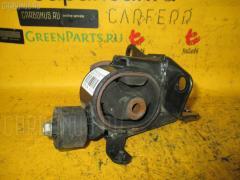Подушка двигателя TOYOTA ALLEX NZE121 1NZ-FE Фото 1