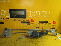 Мотор привода дворников Toyota Mark ii GX90 Фото 2