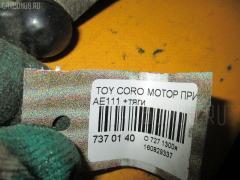 Мотор привода дворников Toyota Corolla levin AE111 Фото 3