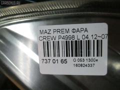 Фара Mazda Premacy CREW Фото 3