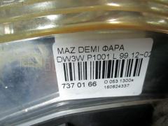 Фара Mazda Demio DW3W Фото 3
