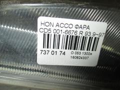 Фара Honda Accord CD5 Фото 3