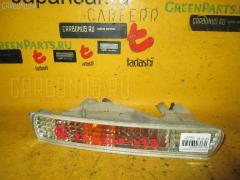 Поворотник бамперный 045-4048 на Honda Accord Wagon CE1 Фото 2