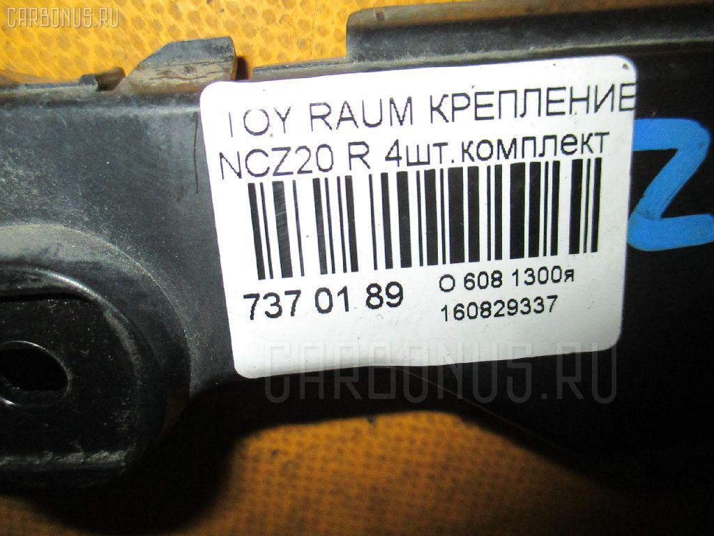 Крепление бампера TOYOTA RAUM NCZ20 Фото 2