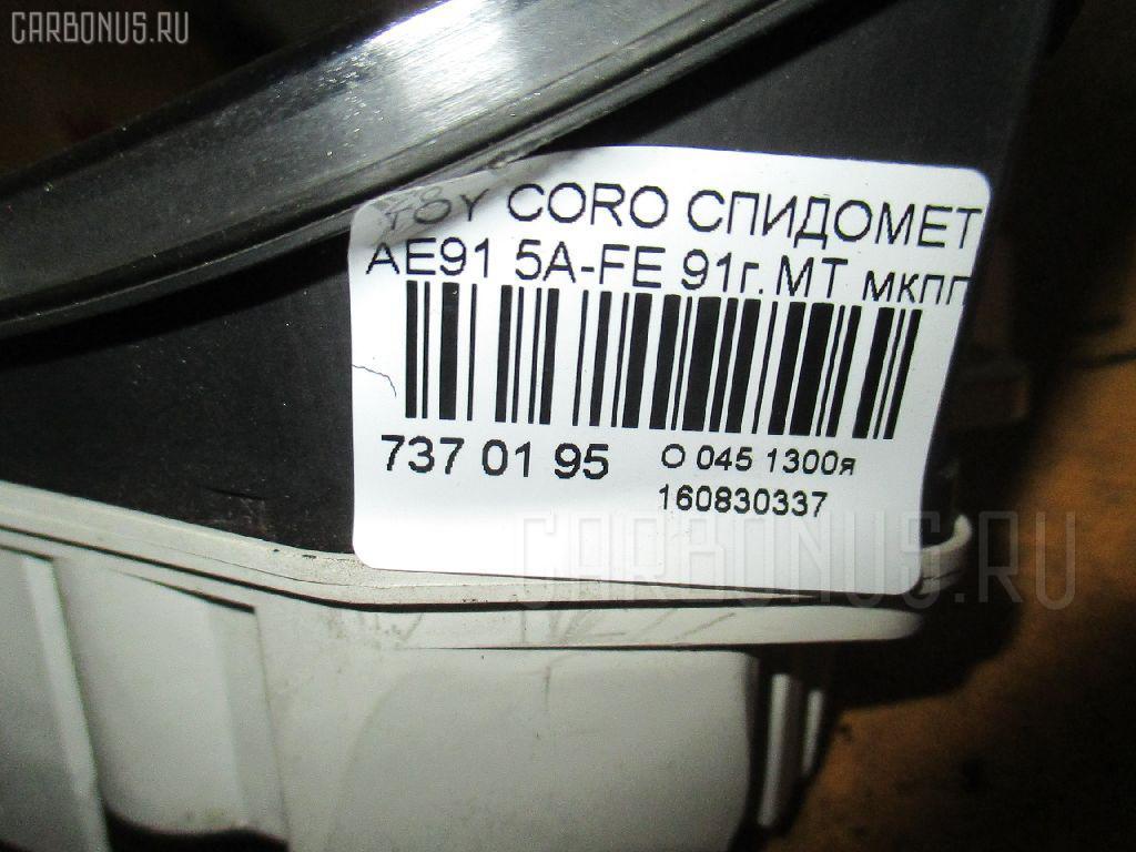 Спидометр TOYOTA COROLLA LEVIN AE91 5A-FE Фото 3