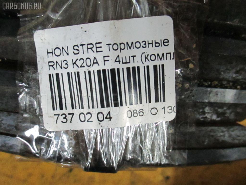 Тормозные колодки HONDA STREAM RN3 K20A Фото 3