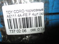 Тормозные колодки Toyota Corolla levin AE111 4A-FE Фото 3