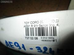 Зеркало двери боковой Toyota Corolla levin AE91 Фото 4