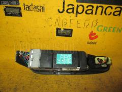 Блок упр-я стеклоподъемниками SUBARU LEGACY WAGON BH5 Фото 2