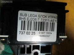 Блок управления климатконтроля Subaru Legacy wagon BH5 EJ206-TT Фото 3