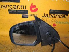Зеркало двери боковой Nissan March NK13 Фото 3