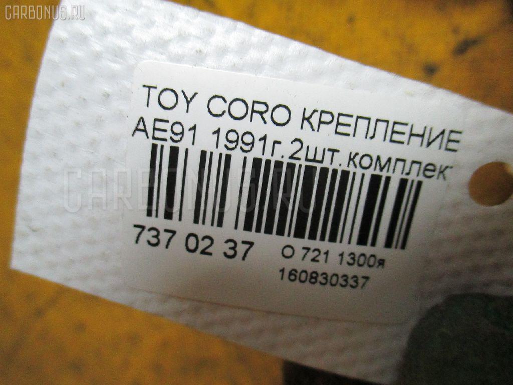 Крепление капота TOYOTA COROLLA LEVIN AE91 Фото 2