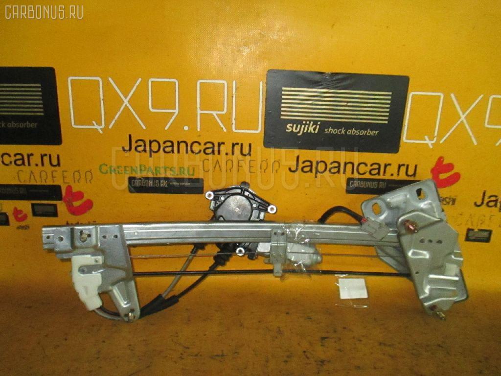 Стеклоподъемный механизм Honda Inspire UA2 Фото 1
