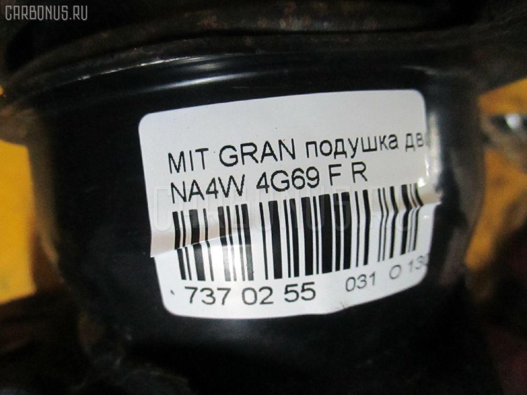 Подушка двигателя MITSUBISHI GRANDIS NA4W 4G69 Фото 3