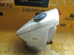 Бачок омывателя Toyota Corolla levin AE111 Фото 4