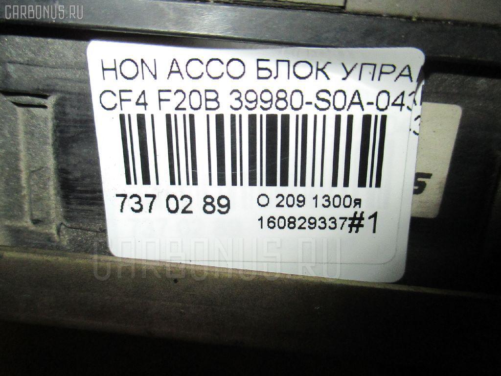Блок управления электроусилителем руля HONDA ACCORD CF4 F20B Фото 5