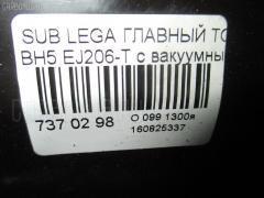 Главный тормозной цилиндр SUBARU LEGACY WAGON BH5 EJ206-TT Фото 4