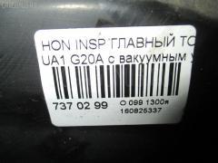 Главный тормозной цилиндр Honda Inspire UA1 G20A Фото 4