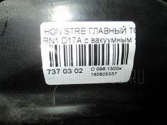 Главный тормозной цилиндр Honda Stream RN1 D17A Фото 4