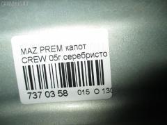 Капот MAZDA PREMACY CREW Фото 3
