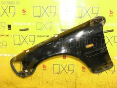 Крыло переднее Honda Inspire UA2 Фото 1