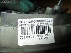Решетка радиатора TOYOTA COROLLA LEVIN AE91 Фото 3