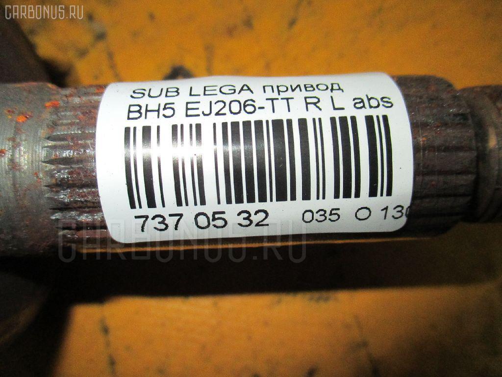 Привод SUBARU LEGACY WAGON BH5 EJ206-TT Фото 2