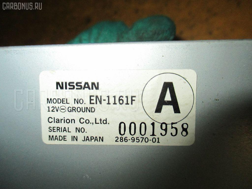 Блок управления климатконтроля NISSAN PRIMERA TP12 QR20DE Фото 1