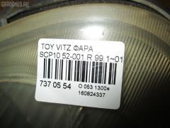 Фара TOYOTA VITZ SCP10 Фото 3