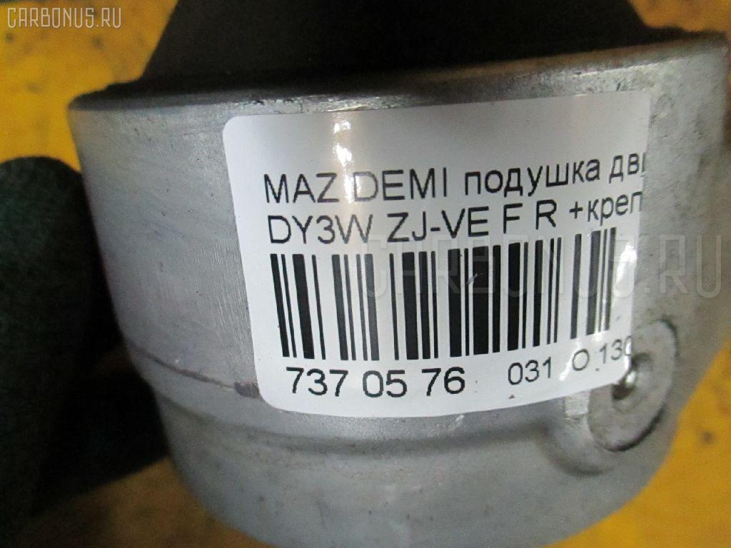 Подушка двигателя MAZDA DEMIO DY3W ZJ-VE Фото 3