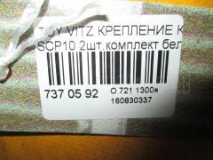 Крепление капота TOYOTA VITZ SCP10 Фото 2