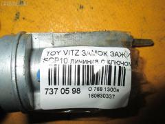 Замок зажигания Toyota Vitz SCP10 Фото 2